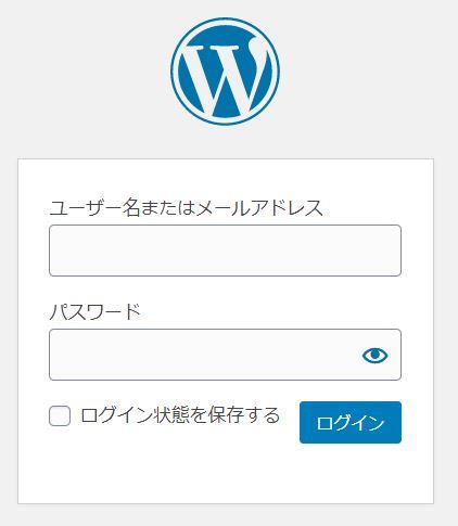 WordPress画面キャプチャ