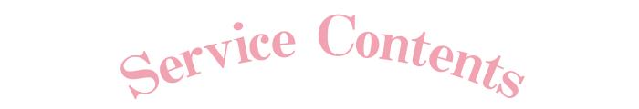 Service Contents